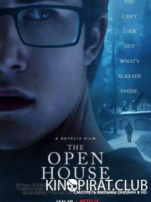 Открытый дом / The Open House (2018)