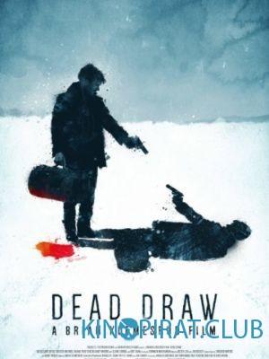 Жеребьевка смерти / Dead Draw (2016)