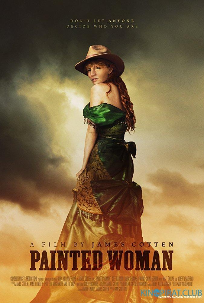 История о мустанге и покорной женщине / The Mustanger and the Lady (2017)