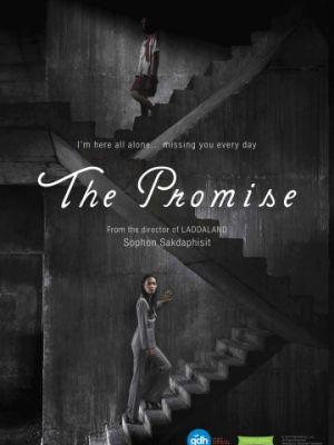 Обещание / The Promise (2017)