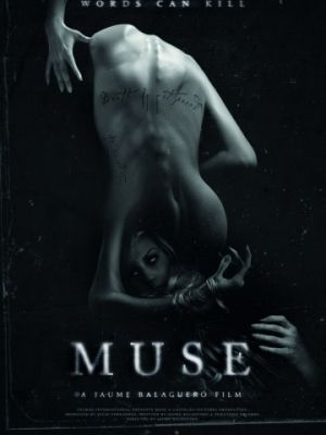 Муза / Muse (2017)
