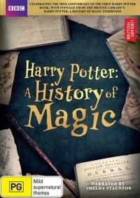 Гарри Поттер: История магии / Harry Potter: A History of Magic (2017)