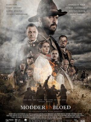 Кровь и слава / Modder en Bloed (2016)