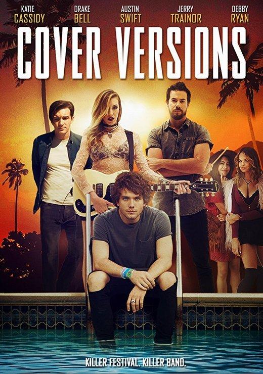 Кавер-версия / Cover Versions (2017)