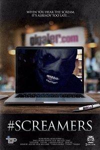 Крикуны / #Screamers (2016)