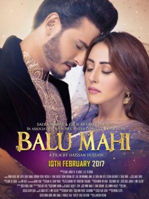 Балу и Махи / Balu Mahi (2017)