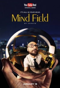 Поле разума / Mind Field (2017)