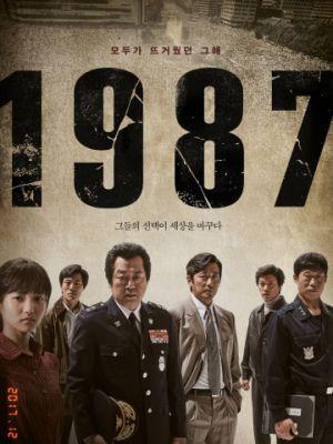 1987 / 1987 (2017)