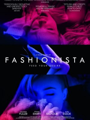 Барахольщица / Fashionista (2016)