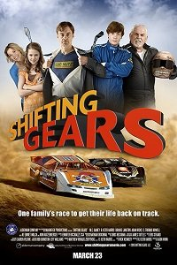 Газ в пол / Shifting Gears (2018)