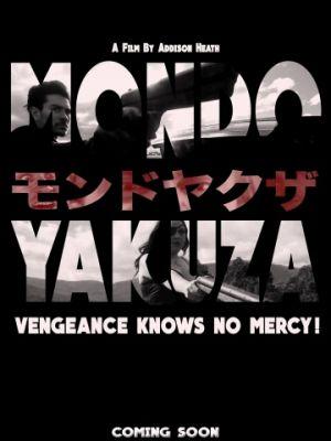 Мир якудзы / Mondo Yakuza (2016)
