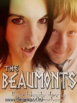 Семейка Бомонт / The Beaumonts (2018)