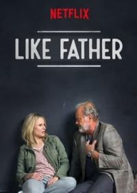 Как отец / Like Father (2018)