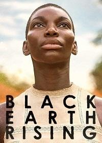 Восход черной земли
