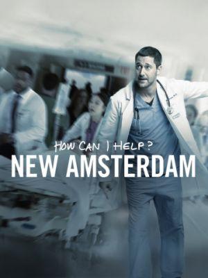 Новый Амстердам