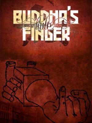 Мизинец Будды / Buddha's Little Finger (2015)