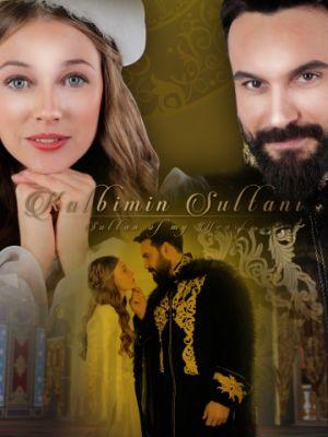 Cмотреть Султан моего сердца   онлайн на Хдрезка качестве 720p