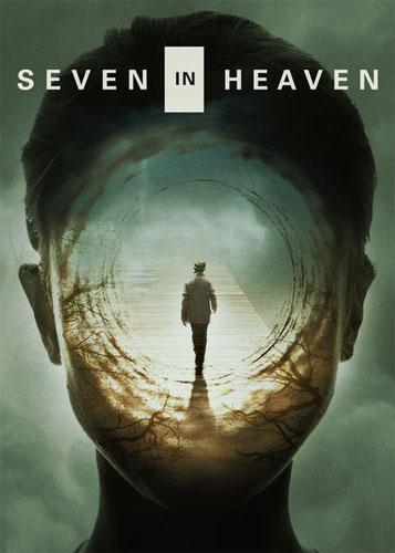 Семь минут в раю / Seven in Heaven (2018)