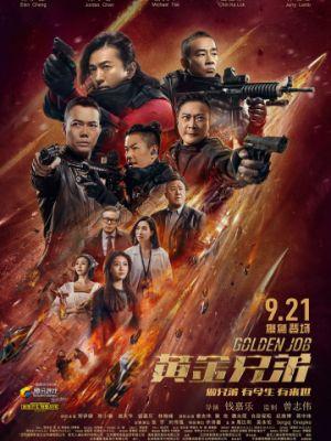 Золотая работа / Huang jin xiong di (2018)