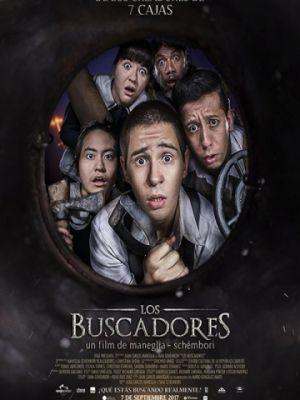 Искатели / Los Buscadores (2017)