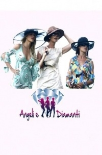 Ангелы и бриллианты