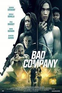 Плохая компания / Bad Company (2018)