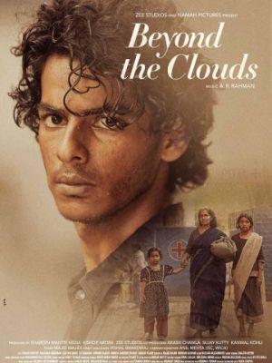 За облаками / Beyond the Clouds (2017)