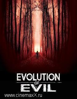 Эволюция зла / Removed (2018)
