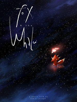 Лис и кит / Fox and the Whale (2016)
