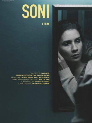 Сони / Soni (2018)