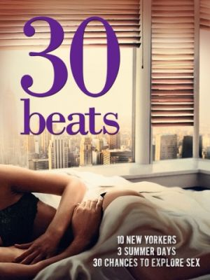 30 ударов / 30 Beats (2012)