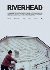 Риверхед / Riverhead (2016)