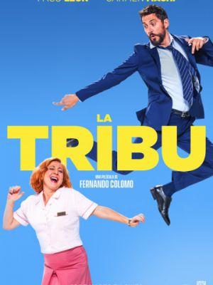 Племя / La tribu (2018)
