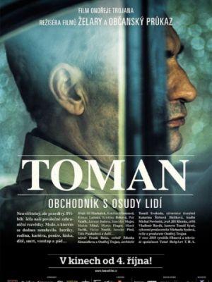 Томан / Toman (2018)