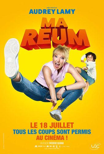 Безумная мамочка / Ma reum (2018)