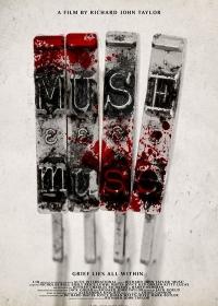 Муза / Muse (2019)