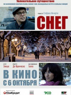 Снег / Neve (2013)