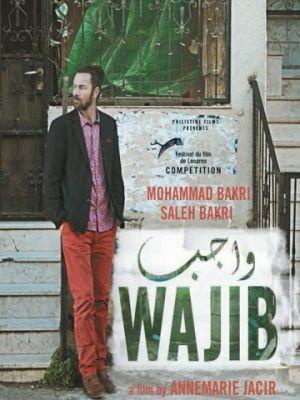 Обязательство / Wajib (2017)