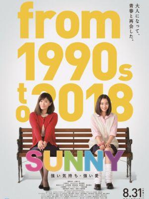 Санни: Сильное чувство, сильная любовь / Sunny: Tsuyoi Kimochi Tsuyoi Ai (2018)