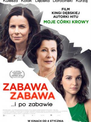 Веселье, веселье / Zabawa, zabawa (2018)