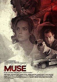 Муза / Muse (2018)