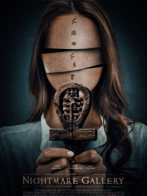 Галерея кошмаров / The Nightmare Gallery (2018)