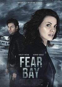 Бухта страха / Fear Bay (2018)