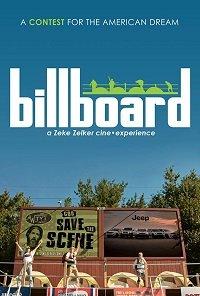 Билборд / Billboard (2019)