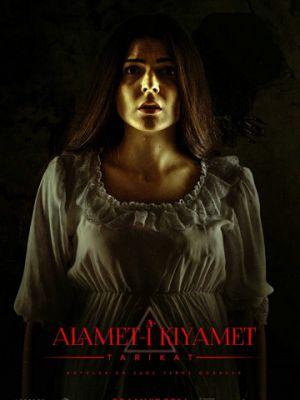 Знак Судного дня: Секта / Alamet-i Kiyamet (2016)