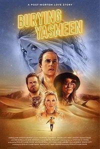 Похоронить Ясмин / Burying Yasmeen