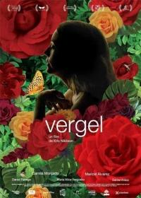 Цветущий сад / Vergel (2017)