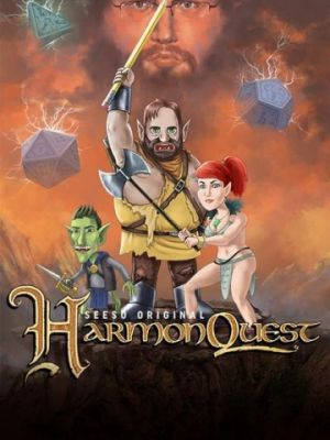Квест Хармона