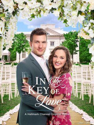 Ключ от любви / In the Key of Love (2019)