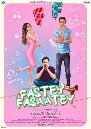 Жениться любой ценой / Fastey Fasaatey (2019)